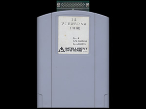 The IS-viewer 64 cartridge