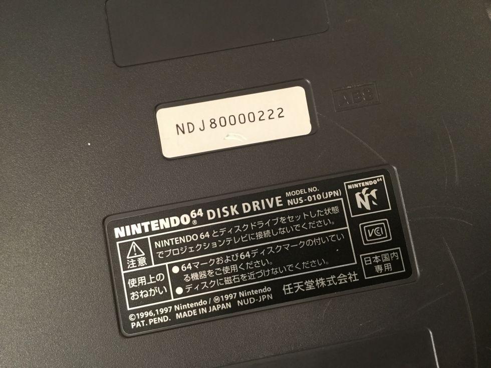 American Nintendo 64DD discovered - N64 Squid