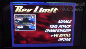 The Rev Limit menu screen